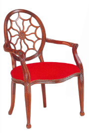 42220 Arm and Side Chair